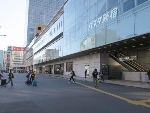 津輕号バスタ新宿