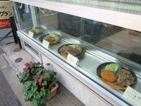 神保町キッチングラン食品サンプル