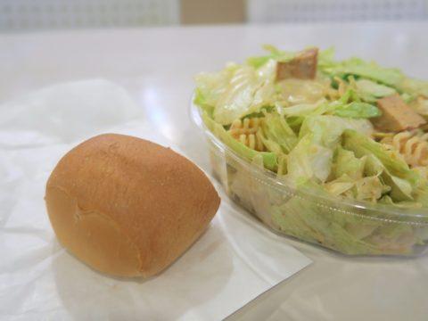サラダイスのパン