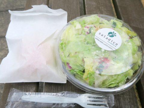 サラダイスグリーク