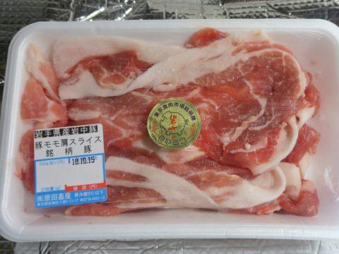 食肉市場まつり銘柄豚