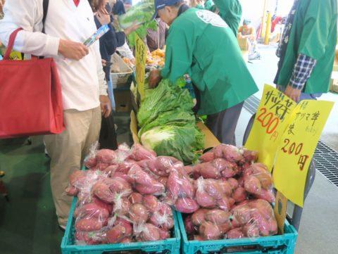 食肉市場まつり野菜