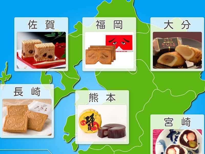 九州・沖縄を代表する銘菓を天気予報風に表示させてみたとよ!