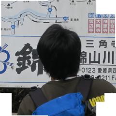 企業 で 作っ た 日本 地図