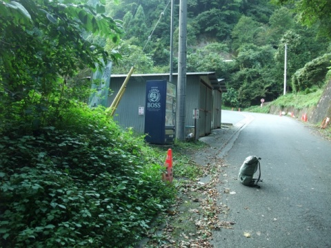 両神山日向大谷バス停