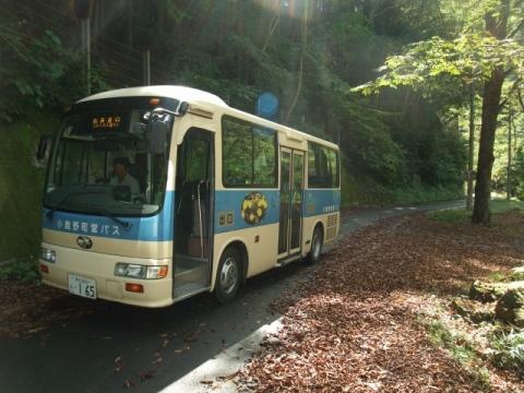 白井差線バス