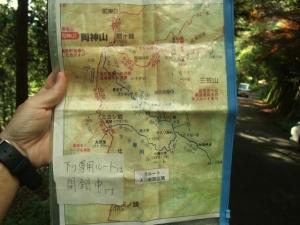 白井差地図
