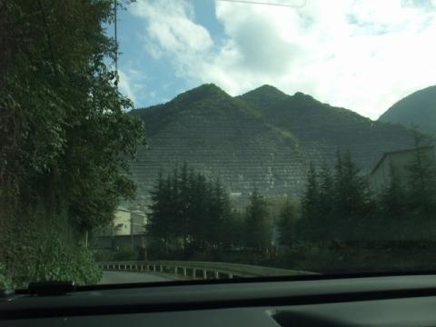 両神山採石場