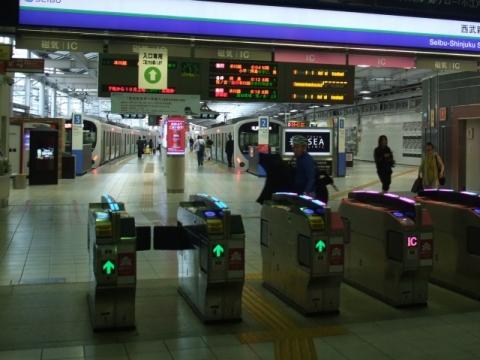 両神山西武新宿駅