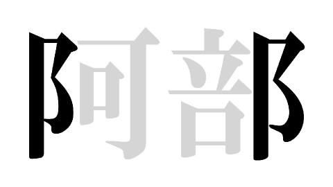 kozatoohzato