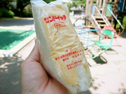 ポポー サンドイッチ