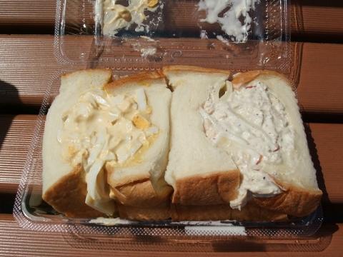 アメリカン サンドイッチ