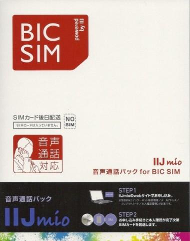reasonableSim15