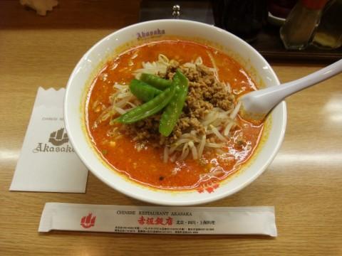 赤坂飯店パレスサイド担々麺