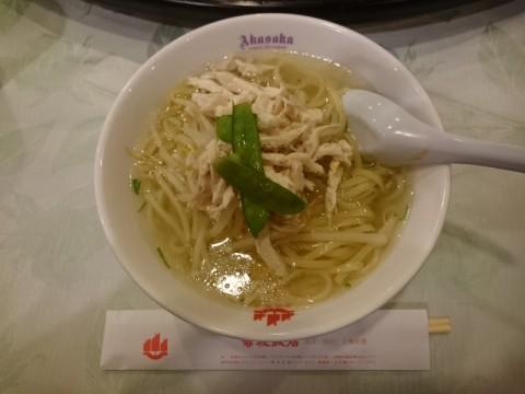 赤坂飯店パレスサイド鶏そば