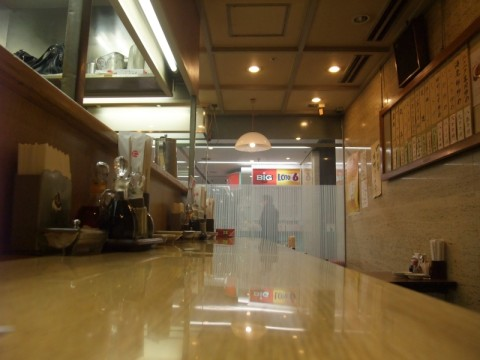 赤坂飯店パレスサイド分店