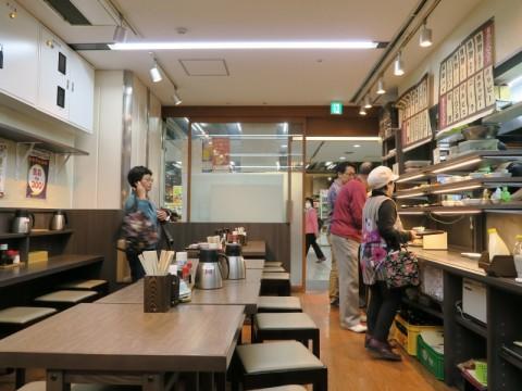 おきらく食堂竹橋店営業時間