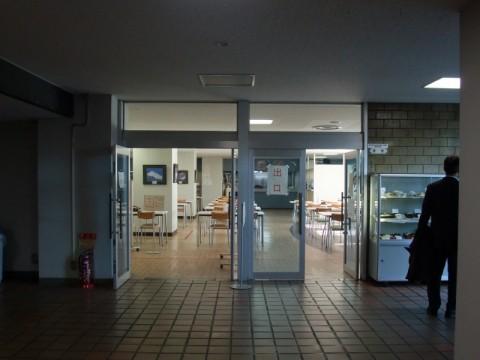 気象庁食堂