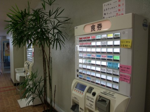 気象庁食堂券売機