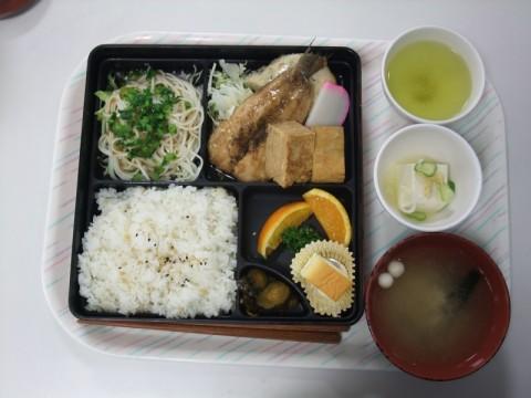気象庁食堂ヘルシー弁当