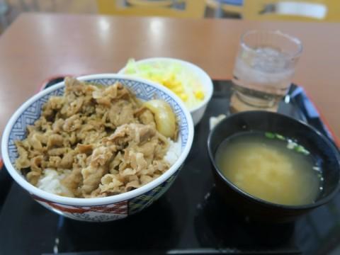 気象庁吉野家牛丼