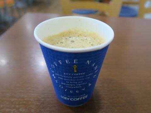 気象庁ランチコーヒー