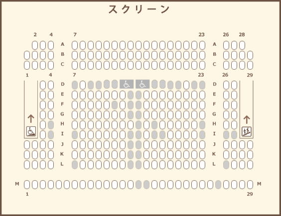 MovieTheaterSeat00