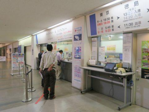 東京港フェリーターミナル2階チケットロビー