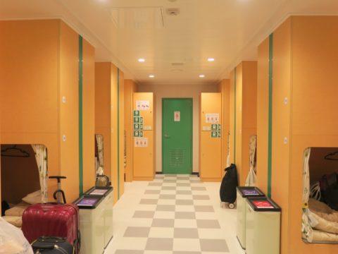 フェリーりつりん2等洋室(16名相部屋)