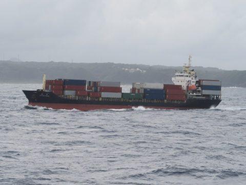 フェリーりつりん Taicang Container Lines GUANG PING/廣平
