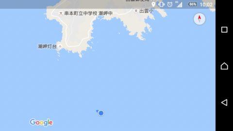 フェリーりつりん 潮岬灯台